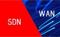 驯服你的WAN:将SDN应用到WAN