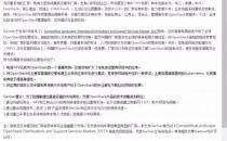 Gartner官方澄清并未组织评选OpenStack八大厂商