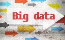 内蒙古去年新引进大数据招商合作项目53个