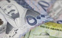 沙特央行与Ripple达成合作 助本地银行实现即时跨境支付服务