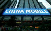 去年全球企业派息1.25万亿美元 中移动香港跃居第二