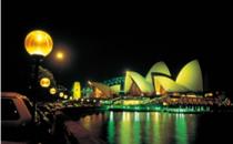 Equinix公司向悉尼提交投资7300万美元建设数据中心的提案
