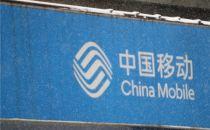 中国移动4G、宽带用户齐爆发:碾压联通/电信