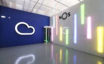 葡萄牙NOS公司开通运营一个新的数据中心