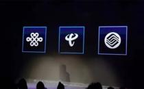 面对5G的到来,移动、联通、电信三大运营商好像并没有太大的兴趣
