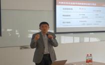 中国电信云计算公司总经理吴湘东调任集团 任运维部副总