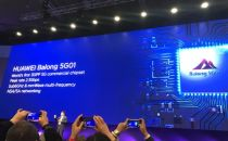 十年5G研发路,华为首发3GPP标准5G芯片及5G终端