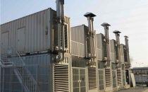 罗尔斯-罗伊斯为北京数据中心提供MTU 应急电源系统