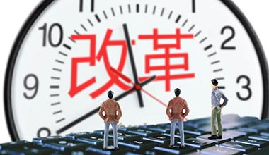 中国电信推出首个5G营业厅,用户可实地感受5G魅力 5G资讯 第16张