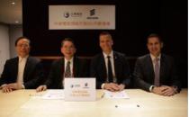 中华电信携手爱立信打造5G实验网络加速5G发展