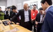 微软携手小米,就人工智能、云计算和硬件达成合作