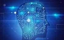 中国正努力成为人工智能大国 雄心不容小觑