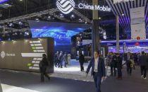 出海记|港媒:中国移动、华为和中兴等在世界移动大会展5G实力