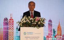 中国移动国际公司法国子公司正式成立