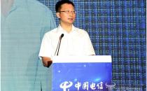 广西电信总经理董涛改任江苏电信一把手 现已到任