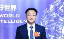 全国人大代表刘庆峰: 中国人工智能 有望在行业应用上全球领先
