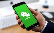 微信全球账户突破10亿 大部分增长或来自海外