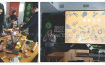 星际元Star Group助力宋庆龄国际体验馆创客课程开发
