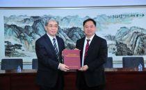 工信部向中国卫通颁发卫星通信业务经营许可