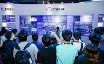 """中国科技新力量:两会代表委员热议""""城市大脑"""""""