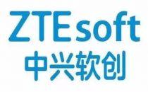 扩大云计算业务 阿里收购中兴软创 电信等ICT实力增强