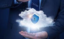企业怎样去提升云计算安全?