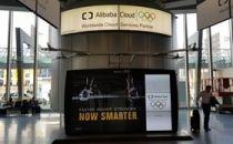 阿里巴巴在欧洲推出裸机高性能计算(HPC)服务