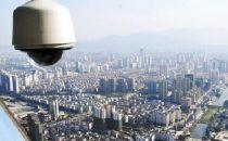 5G+安防将改变为智慧城市创新思路