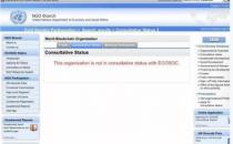 币圈315|世界区块链组织:联合国下属机构?假的!