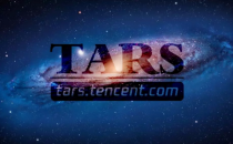重磅!腾讯开源项目TARS将与信通院深度合作