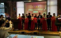 中国电信火凤凰云计算大数据中心一期正式验收