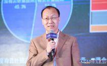 何宝宏:发布《中国云计算开源发展调查报告( 2 0 1 8 年)》、 《中国私有云发展调查报告( 2 0 1 8 年)》