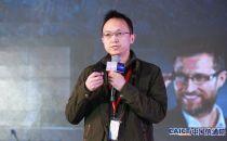 华为基础云服务开源生态总经理蒋晓黎:开放创新引领产业互联