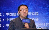 工信部信软司信息服务业处副处长李琰:政务云已成为产业焦点