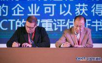 中国信息通信研究院与CNCF基金会进行签约并发布首批可信云&Kubernetes评估结果
