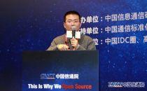 云星数据万鑫: 混合云时代技术架构与IT管理变革