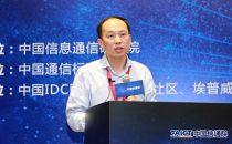 陈凯:面向未来的多云管理平台
