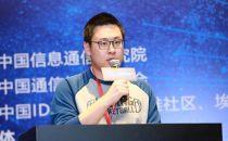 OpenSSL代码贡献榜华人第一杨洋:后心脏滴血时代的OpenSSL