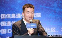浩天安理律师事务所王新锐:云服务中数据保护相关的法律问题