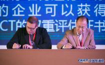 中国信通院云大所与CNCF正式签署MOU