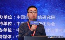腾讯云政府行业架构师赵锋:腾讯的智慧政务解决方案
