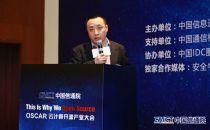 360云安全事业部产品总监王亮:私有云场景云安全运营实践