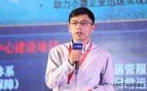 云途腾高级项目总监范伟鹏:国家电网能源建设项目分享