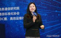 习辉:如何构建现代化的金融云服务体系