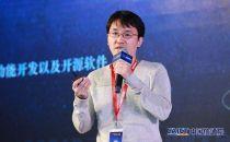 刘中:基于开源技术构建沃云自愈服务能力