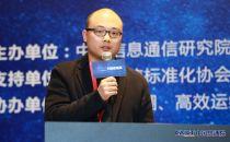 袁航:基于开源SDN控制器技术的研究