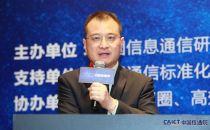 李昀飞:兴业数金金融行业云 中小银行转型重要引擎