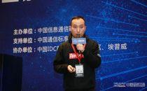陈屹力:工业云现状解读