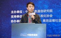 """华为王辉:""""OpenSDS针对云化场景的存储编排实践分享"""""""