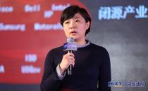 中国信息通信研究院重磅发布《金融行业云计算技术调查报告(2018)》